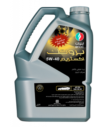 Tezz Delivery the best everyday essential delivery service in Islamabad Automotive Engine Oil