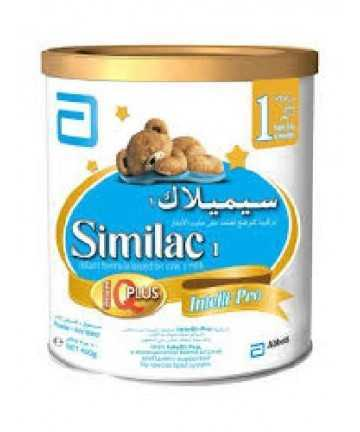 AbbotsTezz Delivery Baby Products in IslamabadPowdered Milk
